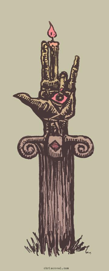 altarc
